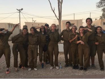 Israël volontariat Civil